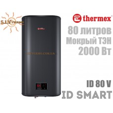 Водонагреватель Thermex ID SMART ID 80 V вертикальный