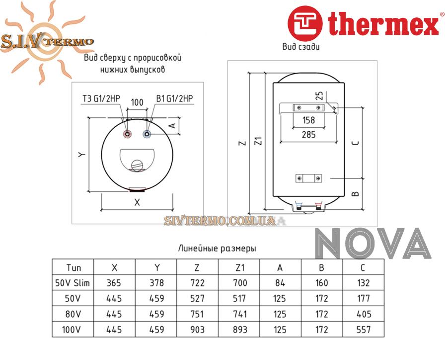 Thermex  003999  Водонагрівач Thermex NOVA 100 V вертикальний   Интернет - Магазин SIVTERMO.COM.UA все права защищены. Использование материалов сайта возможно только со ссылкой на источник.    Водонагрівачі електричні