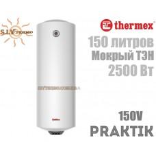 Водонагреватель Thermex PRAKTIK 150 V вертикальный