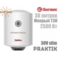 Водонагреватель Thermex PRAKTIK 30 V slim вертикальный