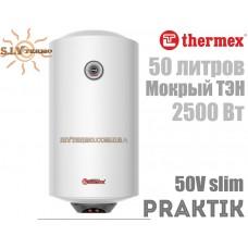 Водонагреватель Thermex PRAKTIK 50 V slim вертикальный