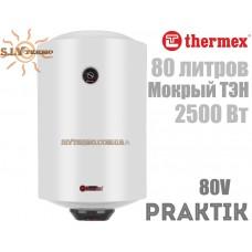 Водонагреватель Thermex PRAKTIK 80 V вертикальный