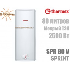 Водонагреватель Thermex SPRINT SPR 80 V вертикальный