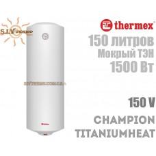 Водонагрівач Thermex Champion TitaniumHeat 150 V вертикальний