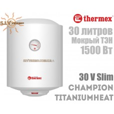 Водонагреватель Thermex Champion TitaniumHeat 30 V Slim вертикальный