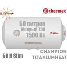 Водонагреватель Thermex Champion TitaniumHeat 50 H Slim горизонтальный