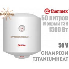 Водонагреватель Thermex Champion TitaniumHeat 50 V вертикальный