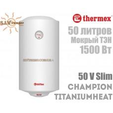 Водонагреватель Thermex Champion TitaniumHeat 50 V Slim вертикальный