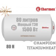 Водонагреватель Thermex Champion TitaniumHeat 80 H горизонтальный