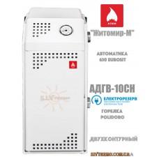 Котел Житомир-М АДГВ 10 СН парапетный двухконтурный газовый