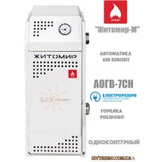 Котел Житомир-М АОГВ 7 СН парапетный одноконтурный газовый