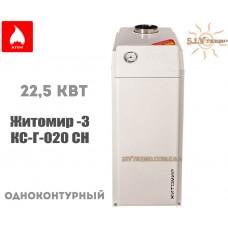 Газовый котел Житомир-3 КС-Г-020 СН одноконтурный дымоходный