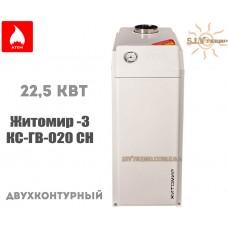 Газовый котел Житомир-3 КС-ГВ-020 СН двухконтурный дымоходный