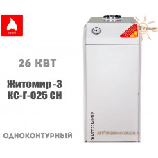 Газовый котел Житомир-3 КС-Г-025 СН одноконтурный дымоходный