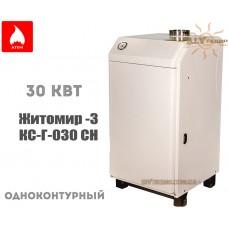 Газовый котел Житомир-3 КС-Г-030 СН одноконтурный дымоходный