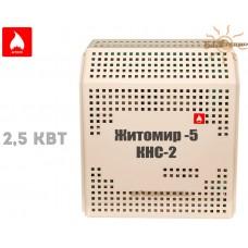 Газовый конвектор Житомир-5 КНС-2 (2,5 кВт ) стальной теплообменник