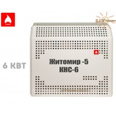 Газовый конвектор Житомир-5 КНС-6 (6 кВт ) стальной теплообменник