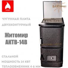 Котел твердотопливный Житомир АКТВ-14В с одной чугунной плитой