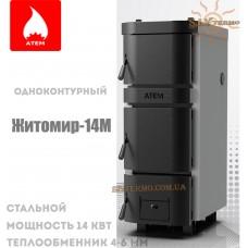 Котел твердотопливный Житомир-14М одноконтурный, стальной