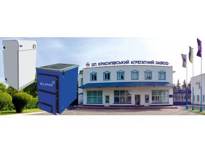 Газовые котлы Вулкан АОГВ (г. Красилов, КАЗ)