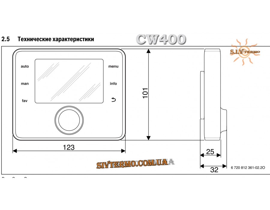 Bosch  003396  Bosch CW400 погодный регулятор  Интернет - Магазин SIVTERMO.COM.UA все права защищены. Использование материалов сайта возможно только со ссылкой на источник.