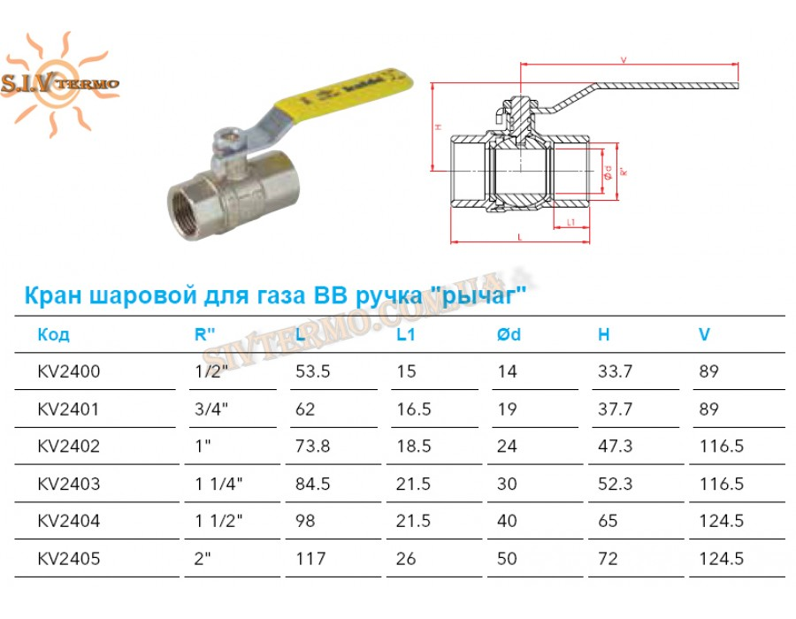 Kalde   002632  Кран газ. 3/4 ВВ Kalde - ручка  Интернет - Магазин SIVTERMO.COM.UA все права защищены. Использование материалов сайта возможно только со ссылкой на источник.