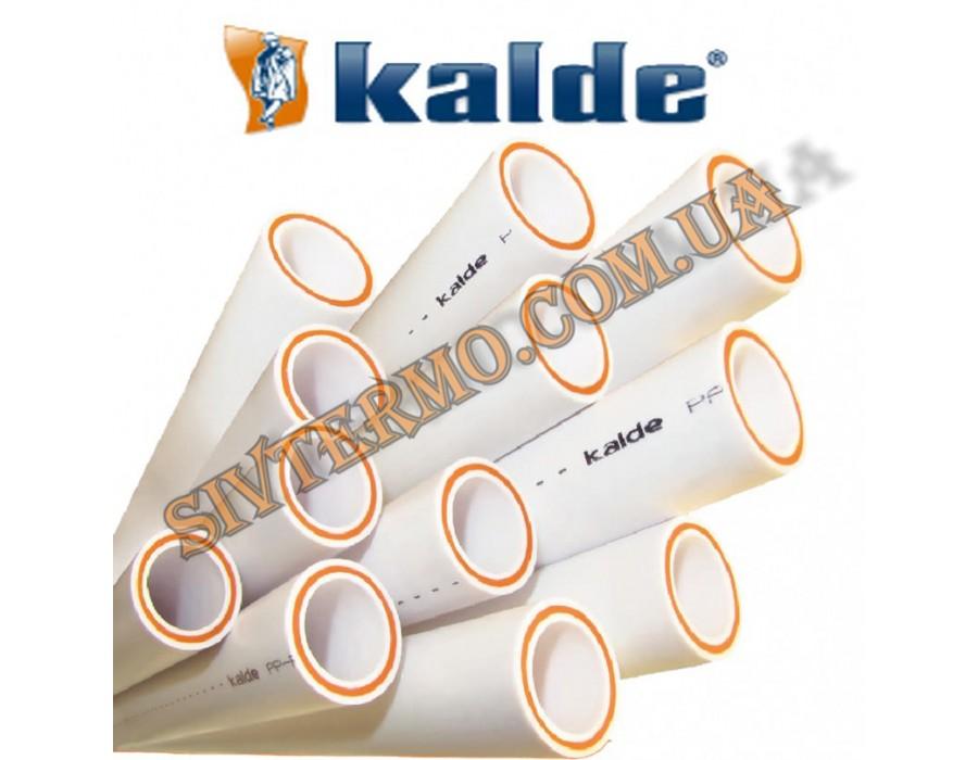 Kalde   Fiber PN 16 dn 20  Труба dn 20 FIBER ЭКО PN 16 Kalde   Интернет - Магазин SIVTERMO.COM.UA все права защищены. Использование материалов сайта возможно только со ссылкой на источник.