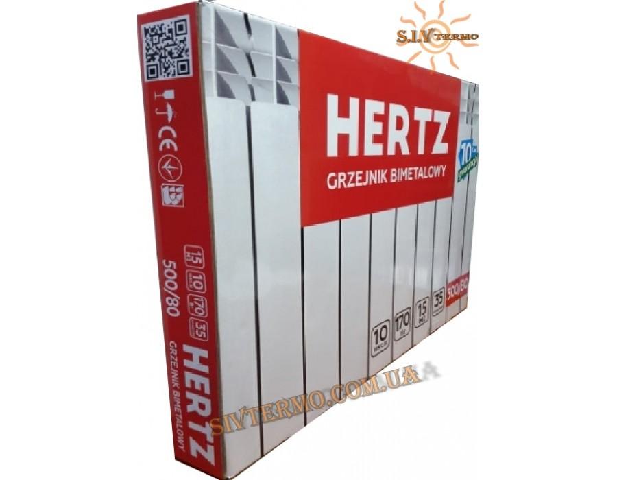 Hertz 500/80  Hertz 500/80  Интернет - Магазин SIVTERMO.COM.UA все права защищены. Использование материалов сайта возможно только со ссылкой на источник.