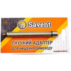 Адаптер гибкий Savent