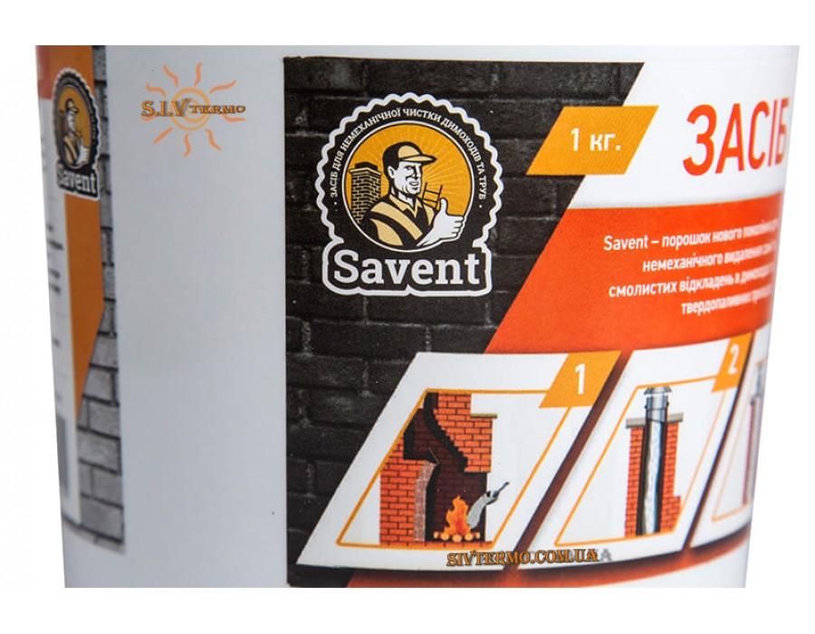 Savent  003399  Средство для чистки Savent 1 кг  Интернет - Магазин SIVTERMO.COM.UA все права защищены. Использование материалов сайта возможно только со ссылкой на источник.
