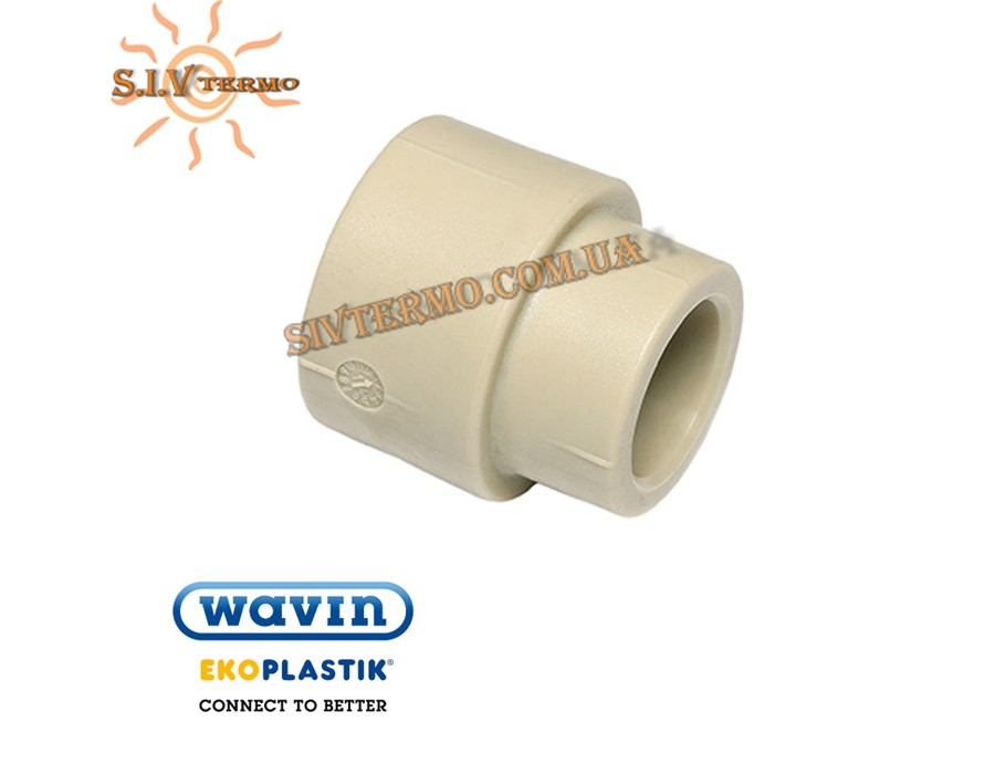 Wavin Ekoplastik  002800  Муфта переходная 25х20  Интернет - Магазин SIVTERMO.COM.UA все права защищены. Использование материалов сайта возможно только со ссылкой на источник.