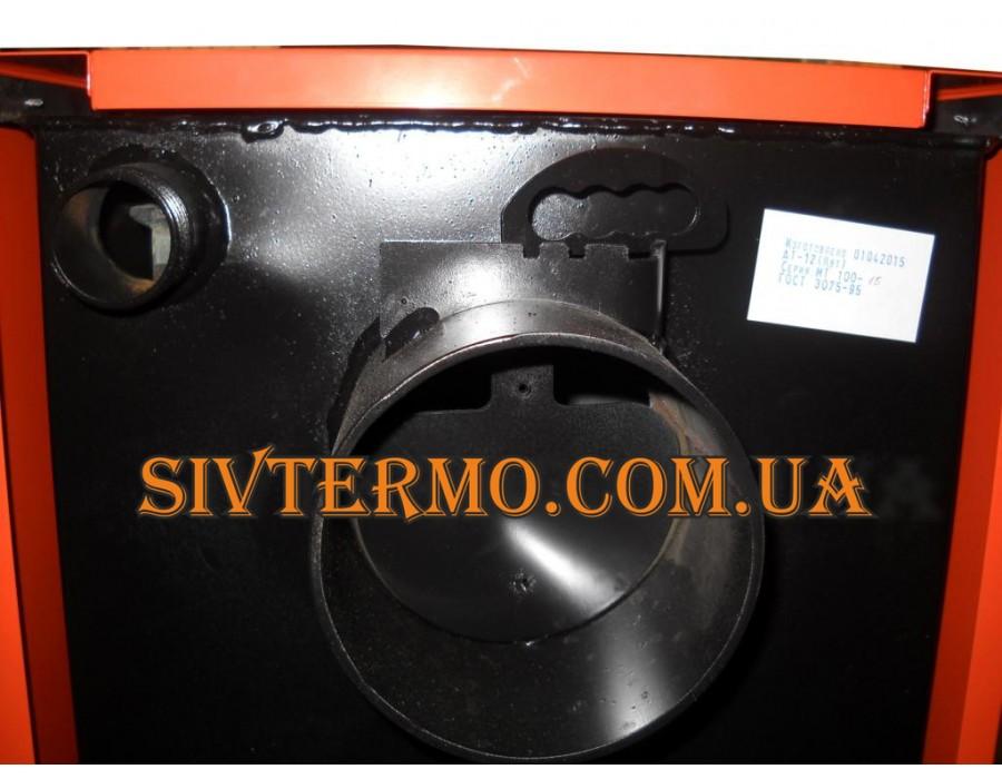 АТ-15  Котел АТ ЖАР 15  Интернет - Магазин SIVTERMO.COM.UA все права защищены. Использование материалов сайта возможно только со ссылкой на источник.