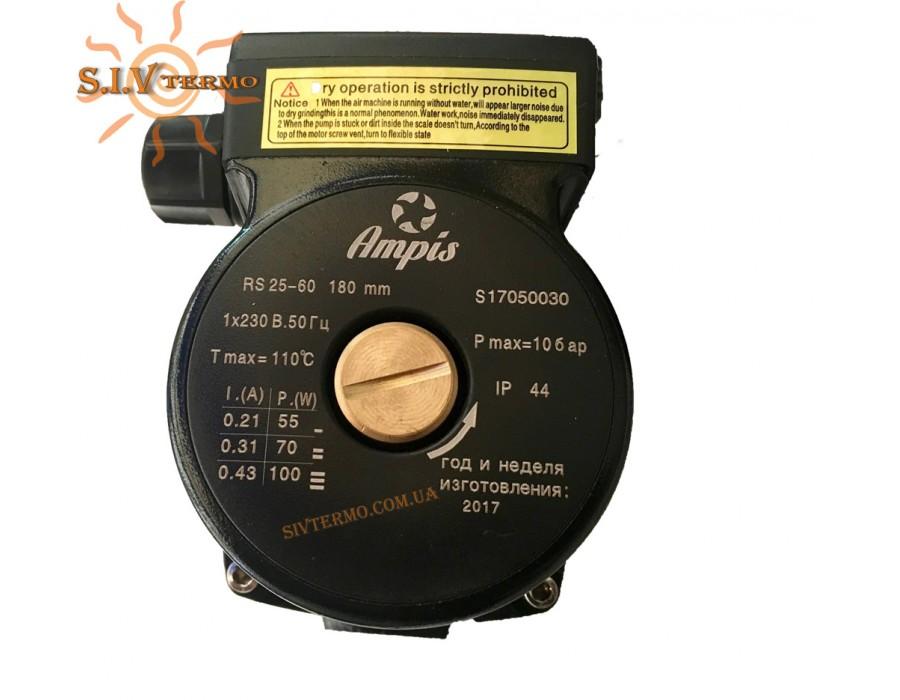 Ampis   002880  Насос AMPIS 25/6-180 (BLACK-G)   Интернет - Магазин SIVTERMO.COM.UA все права защищены. Использование материалов сайта возможно только со ссылкой на источник.