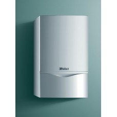 Vaillant atmo TEC pro 20 кВт (дымоходный)