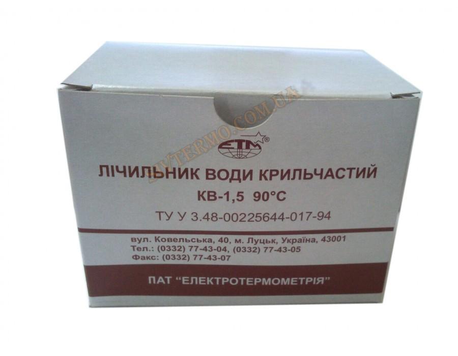001702  Счётчик гор.воды КВ-1,5 (Луцк)   Интернет - Магазин SIVTERMO.COM.UA все права защищены. Использование материалов сайта возможно только со ссылкой на источник.
